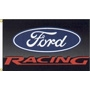 Black Ford Racing Flag